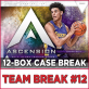 2017-18 Panini Ascension Basketball (Choose Team - Case Break #12) Basketball